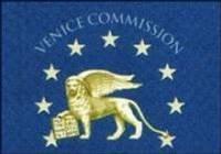 Венецианская комиссия одобрила предоставление судьям иммунитета. Но только функционального
