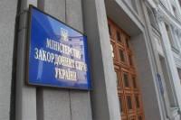 С сегодняшнего дня украинцам для получения шенгенской визы придется сдавать отпечатки пальцев