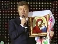 Священный Синод УПЦ попросил государство не вмешиваться в церковные дела и восстановил диалог с УАПЦ