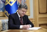 Порошенко подписал закон о допуске миротворцев в Украину