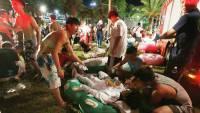 На Тайване в одном из парков прогремел взрыв. Пострадали более 200 человек