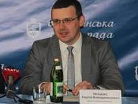 Сергей Пинькас