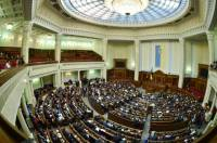 Парламент принял закон о Счетной палате