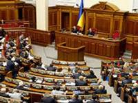 Депутаты приняли целый ряд очень важных законов и, разругавшись, разошлись