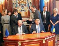 Между Европарламентом и Верховной Радой подписан меморандум о взаимопонимании