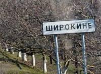 «Азов» опубликовал кадры отхода сепаратистов из Широкино под прикрытием минометного огня
