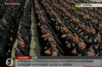 В Киеве привели к присяге новую патрульную полицию