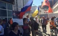 Порядочные люди Москвы вышли на пикет в поддержку Украины. Порядочных людей в Москве оказалось не много