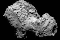 Комета Чурюмова-Герасименко может оказаться обиталищем инопланетной жизни