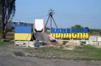 На Луганщине задержан житель Попасной, который готовил теракт в городе