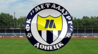 Донецкий клуб, снявшийся с чемпионата, объявил себя банкротом