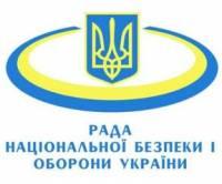 СНБО категорически опровергает информацию об измене генерала из Совместного центра