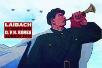 Скоро в КНДР впервые в истории состоятся концерты почти западной рок-группы