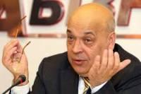 Указ о назначении Москаля главой Закарпатской ОГА уже готов