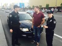 Патрульная полиция оштрафовала Парасюка за грубое нарушение ПДД