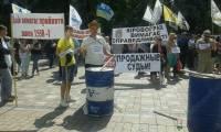 У Верховной Рады опять митингуют финансовый и кредитный «майданы»