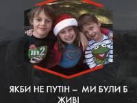 Украинские волонтеры создали траурную сессию, посвященную годовщине крушения малазийского «Боинга»