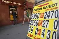 Ждем дефолт опять, будет доллар двадцать пять?