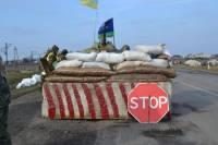На Закарпатье повестки начали вручать прямо на блокпостах