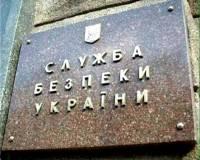 Возмещение налогов на оккупированные территории заблокировано /СБУ/