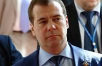«Южный поток» стал жертвой бюрократии /Медведев/
