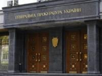 Дело «титушек», действовавших против Евромайдана, передано в суд /Генпрокуратура/