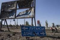 На восстановление Донбасса требуется примерно $2 млрд