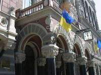 Платежный баланс Украины сведен с дефицитом $1,3 млрд. долл. /Нацбанк/