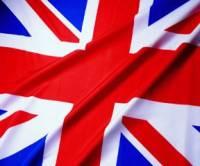Британская полиция подтвердила гибель семьи бен Ладена