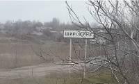 Сегодня в Минске будут чесать репу над демилитаризацией Широкино