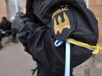 Батальон «Донбасс» хочет вернуться в Широкино
