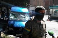 Столкновения у офиса Добкина в Харькове квалифицированы как массовые беспорядки