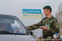 Россиянин, критиковавший власть РФ, попросил политического убежища в Украине