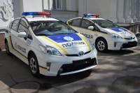 Закон о национальной полиции опубликован в официальной прессе
