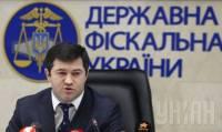 В Украине появился фискальный бизнес-омбудсмен