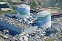 В Японии перезапустили ядерный реактор