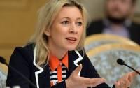 Россия уже отреагировала на «книжный запрет»