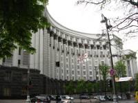 Новый закон о Счетной палате опубликован и завтра вступает в силу