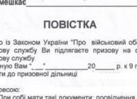 В тернопольском военкомате заинтересовались историей с повесткой погибшему бойцу
