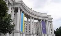 Россия балансирует на грани усиления санкций /МИД Украины/