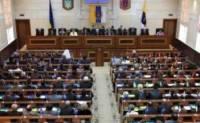 В Ильичевске участники АТО заблокировали сессию горсовета. Требуют признать Россию агрессором