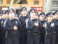 Как полицейские во Львове присягу принимали