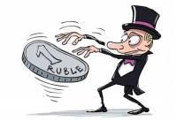 Пользователи соцсетей отреагировали на падение курса рубля карикатурами