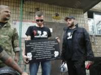 В Киеве на месте убийства Бузины установили мемориальную доску
