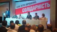 Кличко вместе с 18 «ударовцами» не только вступил в партию Порошенко, но и возглавил ее