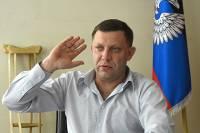 В ДНР уже плюются в сторону принятой накануне децентрализации