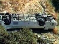 В Индии, из-за попытки водителя пойти на обгон, автобус упал в ущелье. 18 человек погибли