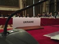 Украина направила в Венецианскую комиссию два варианта судебной реформы /СМИ/