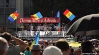 В центре Кишинева демонстранты разбили палаточный лагерь