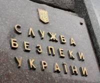 СБУ разыскивает бывшего министра юстиции